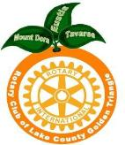 Triangle Rotary